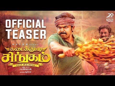 Kadaikutty Singam Official Tamil Teaser | Karthi, Sayyeshaa, Sathyaraj | D. Imman
