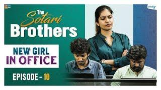 New Girl In Office || Episode 10 || The Sotari Brothers|| Wirally Originals || Tamada Media