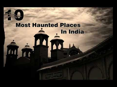 Top 10 Haunted Places In India 2018 | भारत की 10 सबसे भूतिया जगाहें| 2018