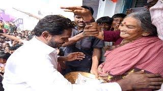 Jagan Padayatra | వైఎస్ జగన్ కు హారతి ఇచ్చి తిలకం దిద్ది ఆశీర్వదించిన వృద్ధురాలు