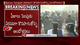 CBIT Students Protest Continues Against College Management over Fees Increment