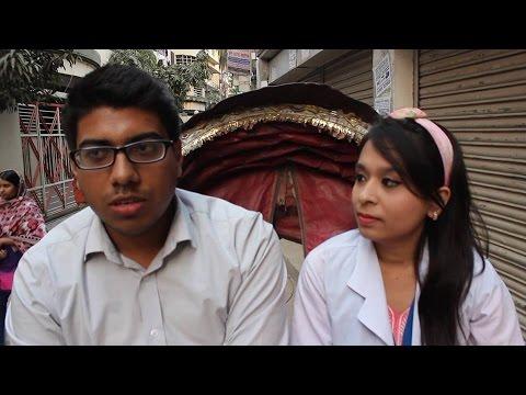 Bangla Natok 2015 - Akhon Too Shomoy Valobashar - Dhaka Community Medical College