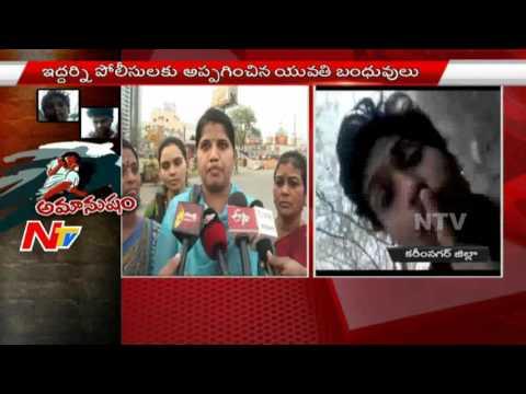 Dalit Girl Gangrape: Women Communities Responds on Gangrape | NTV