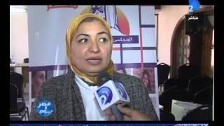 مصر فى يوم| المجلس القومى للمراة يستقبل وفد نسائى من 24 دول افريقيا