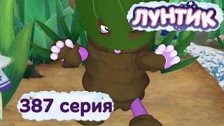 Лунтик и его друзья - 387 серия. Смекалка