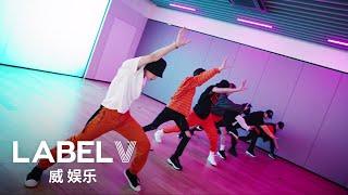 WayV 威神V 'Turn Back Time 超时空 回' Dance Practice