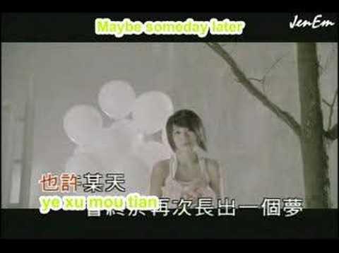 Fahrenheit - Xie Xie Ni De Wen Rou