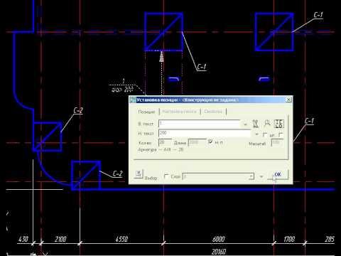 Схемы входного и операционного контроля качества