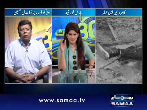 30 Minute August 16, 2012 SAMAA TV 2/2