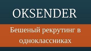 Рабочие прокси socks5 украины для твиттера купить дешевые прокси