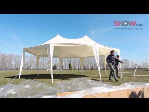 Аренда шатров на свадьбу/Прокат столов и стульев, лавочек/Аренда мебели на мероприятия Черкассы