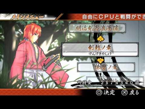 Rurouni Kenshin (Samurai X) : Meiji Kenkaku Romantan Saisen - PSP Remotejoy gameplay