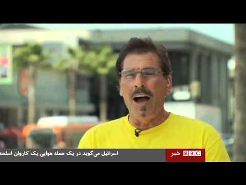 SHIFT IT's Iranian Star speaks to BBC Persian.