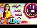 Navvula Naveena Dj Song | Teenmar Folk Dj Songs | New Dj Songs | Telugu Folk Songs | Telangana Folks Mp3