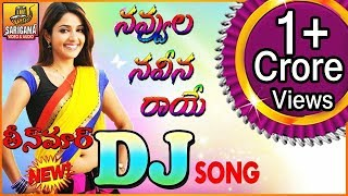 Navvula Naveena Dj Song  Teenmar Folk Dj Songs  Ne