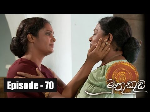 Muthu Kuda | Episode 70 12th May 2017