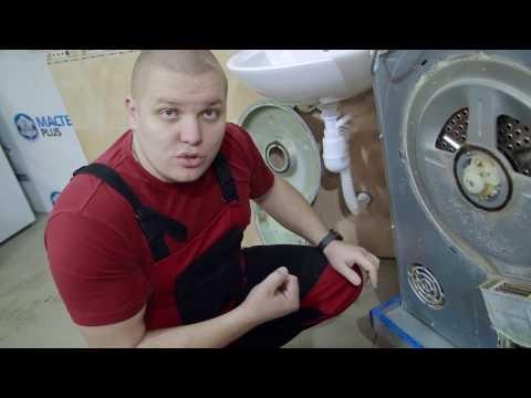 Сушильная машина, как это работает
