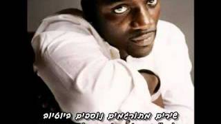 Watch Akon Give It To em Feat Rick Ross video