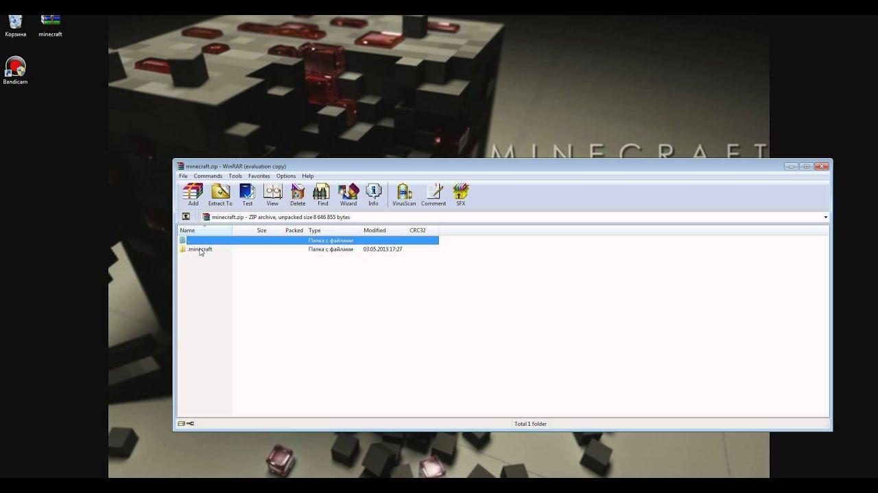 Скачать minecraft версия 0 13 1 без вирусов