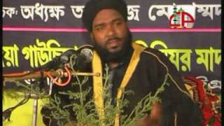 Bangla Waz Allama Hasan Reza Al-Qadri=06