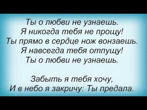 Анатолий могилевский песни я люблю тебя