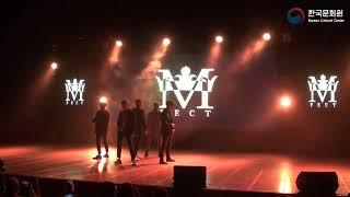 M Fect K Pop Konseri