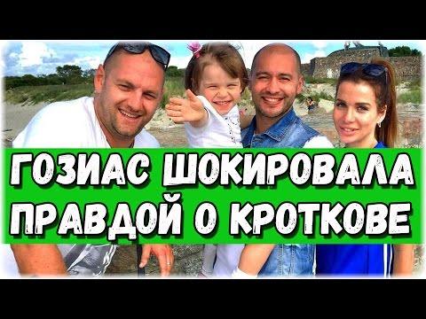 Дом-2 Новости 25 июля 2016. Эфир (25.07.2016)