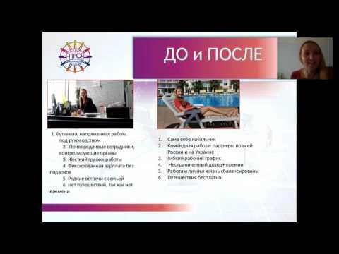 Как создать свой бизнес, находясь в декрете  Ольга Соколова
