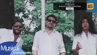 nidahasa indrachapa |eng