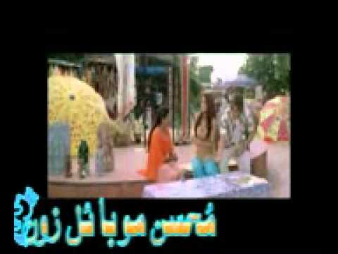 Kasak Utthi mere mann me (Mohsin Mobile Zone).mp4