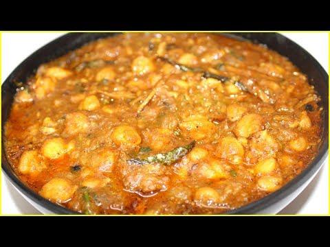 Chole Masala Recipe/ Punjabi Chole/ Restaurant Style Chole Masala/ Pindi Chole Recipe