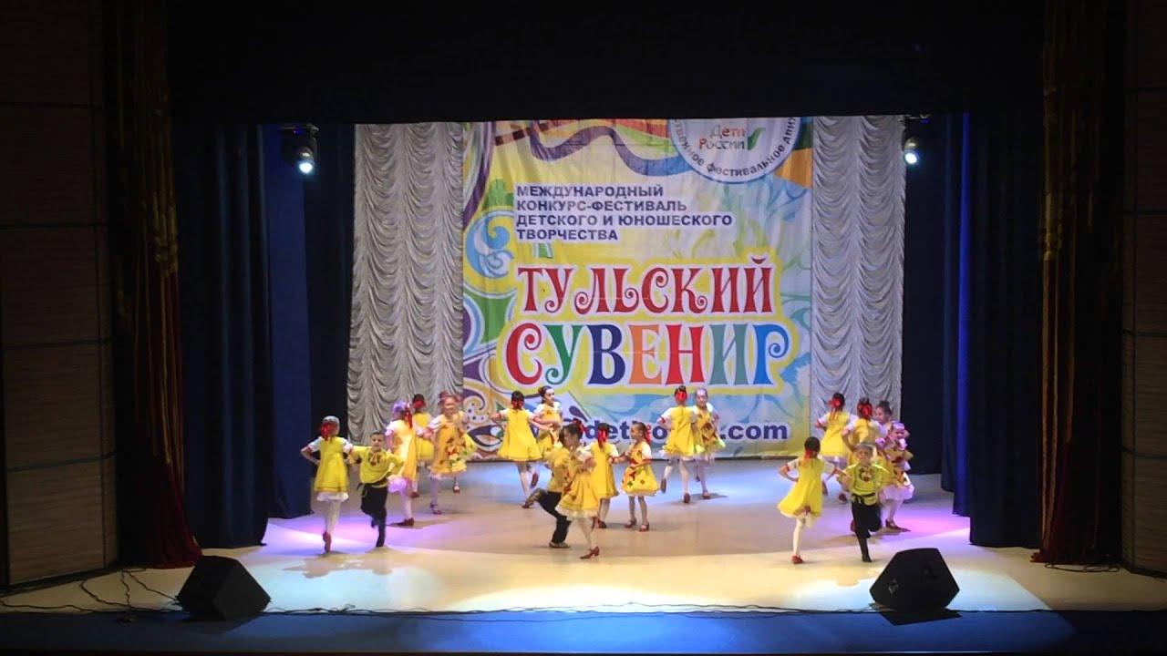 Международный конкурс фестиваль детско юношеского творчества