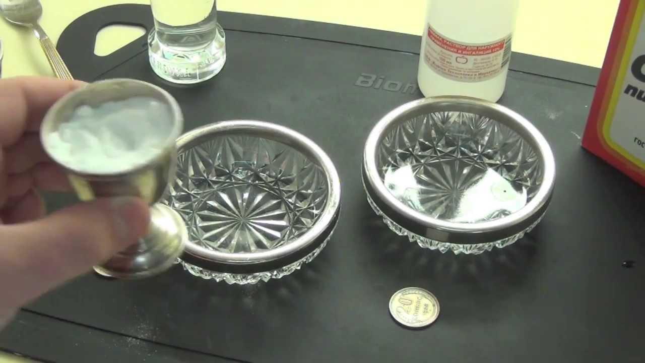 Чем почистить медные монеты в домашних условиях от черноты 55