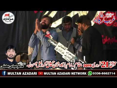 Zakir  Syed Ali Raza Shah I Majlis 21 Feb 2019 | YadGar Masaib I Jalsa Zakir Alam Abbas Bhatti