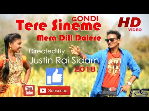 Gondi New Tere sineme  Video Song 2018 Dance madhuraj, yamuna  coming soon