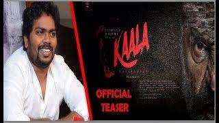 OFFICIAL TEASER !!! Kaala Karikalan  | Rajini | pa. ranjith | dhanush | hot cinema news filmy dreams