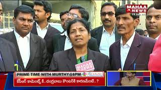 Kurnool District Court Advocates Demand High Court Construction in Rayalaseema
