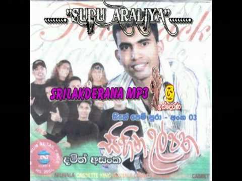 Damith Asanka Album Damith Asanka-03 Sihina