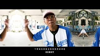NTU Hip-Hop 台大嘻研 2017 Cypher (Official Music Video)