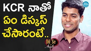 Anudeep Durishetty About CM KCR || Dil Se With Anjali