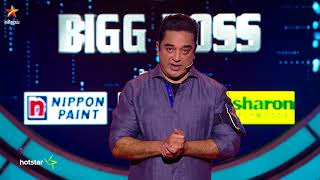 BIGG BOSS - 26th August 2017 - Promo 1