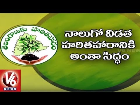 Telangana Government  Ready For 4th Phase Haritha Haram Project | V6 News