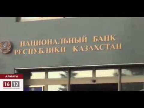 Девальвация тенге в Казахстане