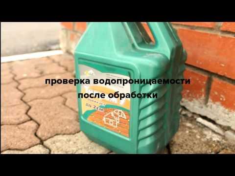 Как приготовить гидрофобизатор своими руками 42