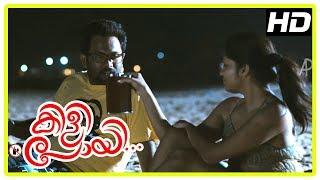 Latest Malayalam Movie Comedy 2017 | Aju Varghese meets a girl on the beach | Kili Poyi Movie Scenes