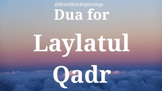 DUA FOR LAYLATUL QADR | NIGHT OF POWER | Allahumma innaka `afuwwun tuhibbul `afwa fa`fu `annee