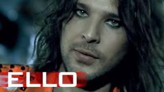 Алишер - Kill Me