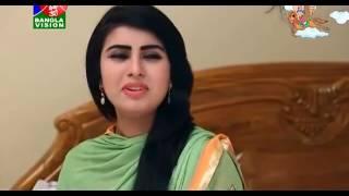 কবে জায়াম পাহারে আহারে আহারে- Bangla Funny Video