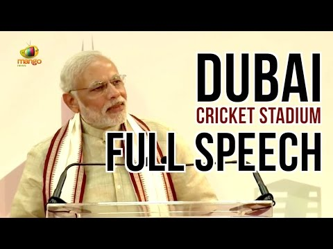 PM Modi Full Speech At Dubai Cricket Stadium | UAE | Marhaba NaMo
