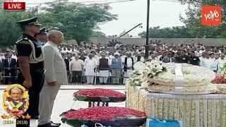 President Ram Nath Kovind Pay Last Respects to Atal Bihari Vajpayee at Smriti Sthal Delhi